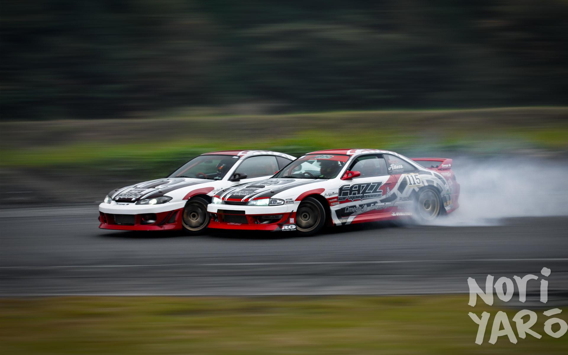drifting wallpaper 14644