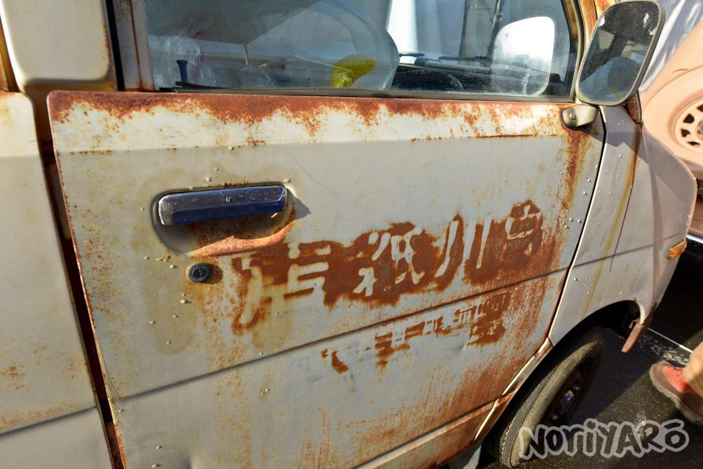 noriyaro_2014_JCCA_fuji_44