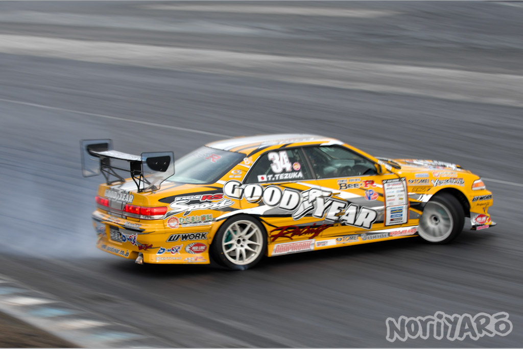 noriyaro_car_make_t&e_mark_ii_tribe_fuji_speedway_06