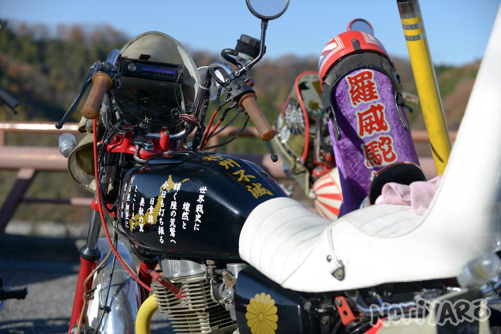 noriyaro_bosozoku_bikes_03