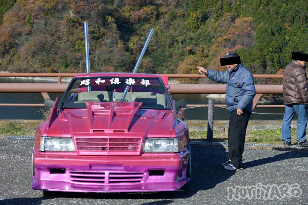 noriyaro_kaido_racer_meeting_05